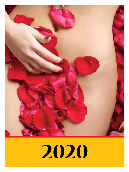 Каталог многолистови календари